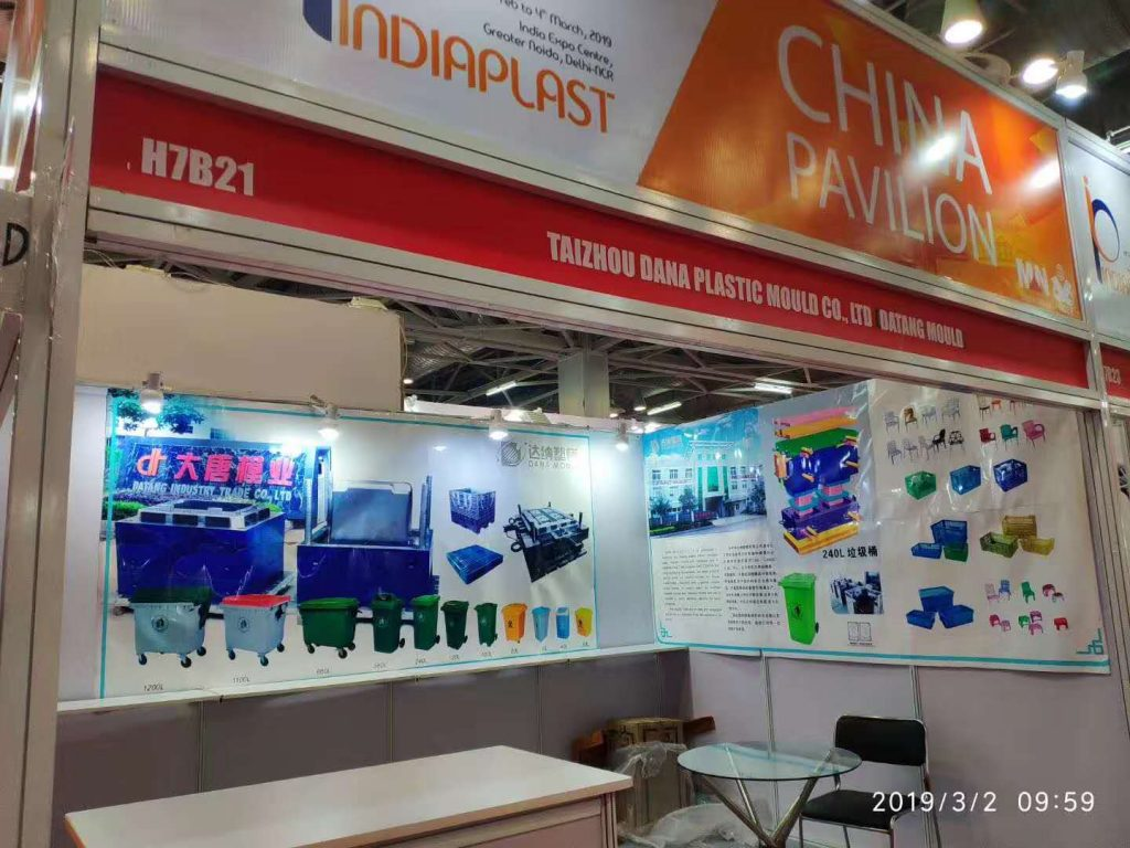 India participated in the mold exhibition – DANA MOULD